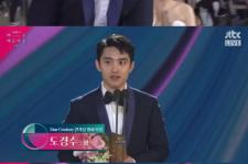 EXO D.O.、少女時代ユナらと「第53回百想芸術大賞」人気賞を受賞!