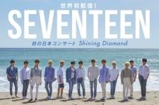 seventeen_AbemaTV