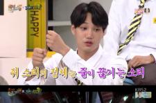 EXO カイ、エレベーター墜落事故に遭った驚愕エピソードを告白!