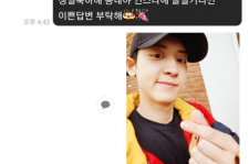 EXO チャンヨル、チェンの誕生日をSNSでお祝い!