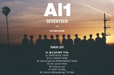 SEVENTEENのメンバー自作曲「泣きたくない」盗作疑惑浮上・・・所属事務所側、海外アーティスト側に著作権分配へ