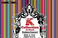 K-POPファッションショー3月に初開催 少女時代、IU、BIG BANGなど出演