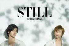 東方神起、新曲「STILL」をテレビ初フル披露