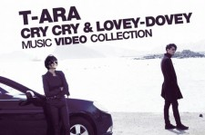 T-ARA「Cry Cry & Lovey-Dovey」MV、2万枚限定で発売決定!
