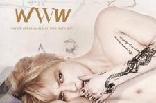 JYJジェジュン(1):「『WWW』はまさに始まろうとしている愛について表現したもの」