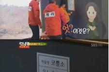東方神起ユンホの名画「サイ」、博物館で発見される?