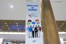 とある韓流マニアの韓国生活記(2):K-POPは、大きい?小さい?〜韓国におけるK-POPの存在感〜