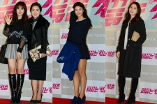 Kim Ji Won, Yoon Yoo Sun, Kim Yoo Jung and Lee Bo Young at the VIP Premiere of Upcoming Film 'Blood Boiling Youth' - Jan 20, 2014