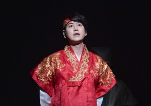 Super Junior's Kyuhyun at the Press Call of 'The Moon That Embraces the Sun' Musical - Jan 16, 2014