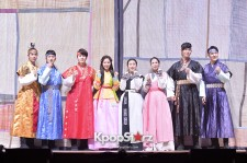 Press Call of 'The Moon That Embraces the Sun' Musical - Jan 20, 2014