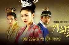 2014年の韓国ドラマは? 傾向と予測