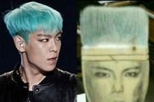 BIGBANGのT.O.Pに激似の「刷毛(はけ)」が話題