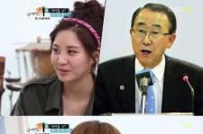 少女時代ソヒョンの理想のタイプは国連事務総長!? 彼氏は?「まだいらないです」