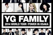 『WIN』Bチーム、「YG Family Concert in Japan」に参加が決定!