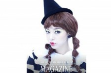 Ailee、ピエロに変身!ニューアルバムの予告写真を公開