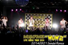 【投稿レポ】''初''だけどファイナル!? MYNAME 「LIVE HOUSE TOUR 2014 WOW2」 仙台公演レポ!